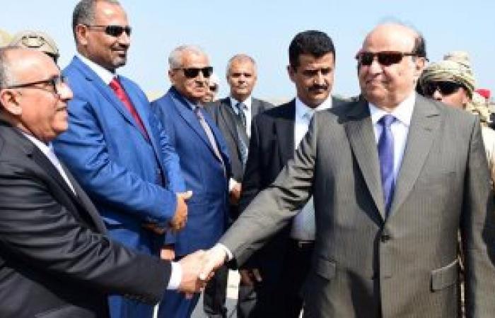 بالصور.. الرئيس اليمنى يصل العاصمة المؤقتة عدن