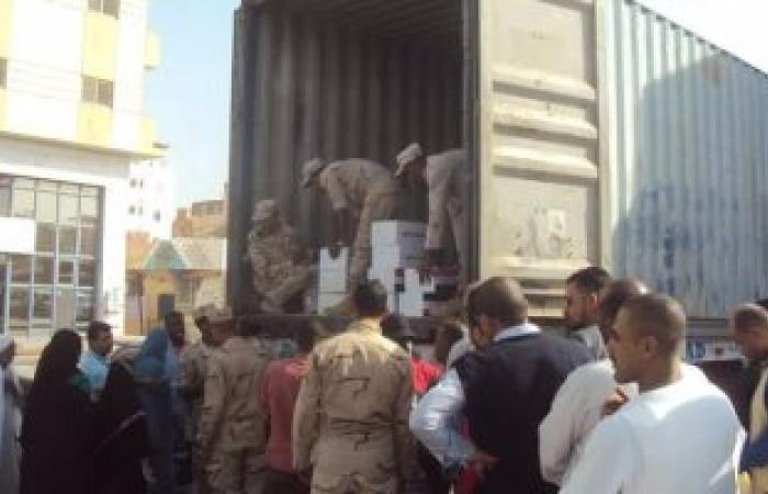 القوات المسلحة توزع كراتين مواد غذائية بسعر 25 جنيها لأهالى الغردقة