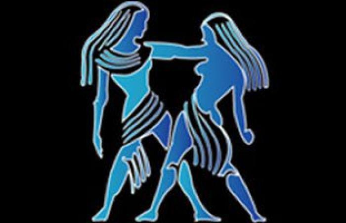 حظك اليوم برج الجوزاء  الأحد 27-11-2016.. الصعيد الصحى يحتاج الالتزام بنظام غذائى سليم.. ومجال العمل فى حاجة للوصول لمرحلة الهدوء والاستقرار