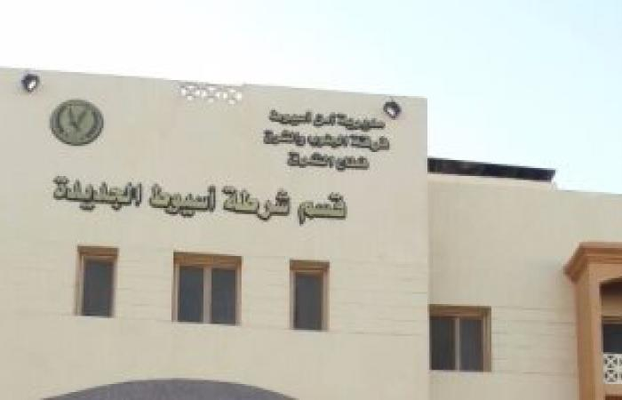 تعيين أبو ستيت رئيسا لمباحث قسم شرطة أسيوط الجديدة