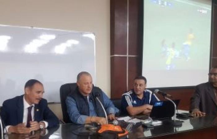 اتحاد الكرة يصدر بيان زيادة بدلات الحكام ودعمهم ضد الأندية