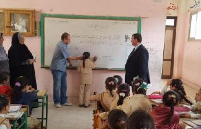 إحالة مديرى مدرستين و43 معلما للتحقيق لتغيبهم عن العمل