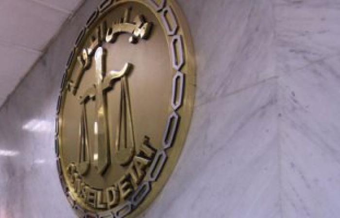 تأجيل دعوى بطلان انتخابات نادى قضاة مجلس الدولة لجلسة 26 فبراير المقبل