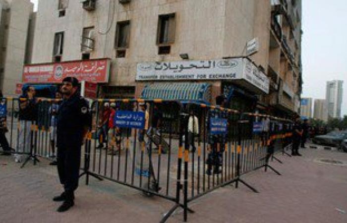 """""""الجنايات"""" الكويتية تحكم بإعدام سيدة مصرية غيابيا لقتلها زوجها"""