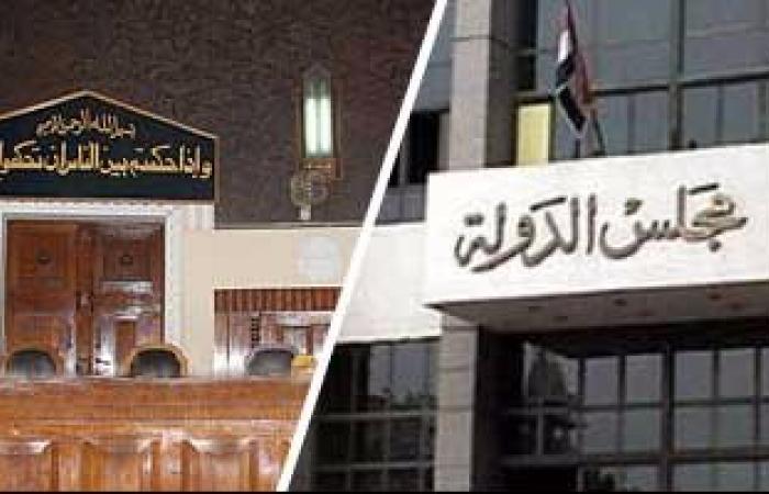 تأجيل دعاوى إسقاط الجنسية عن محاسبي المركزى للمحاسبات المعارين لقطر