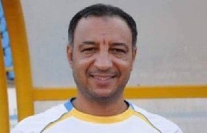 مدرب الإسماعيلى: لاعبو الدراويش تخاذلوا أمام طنطا