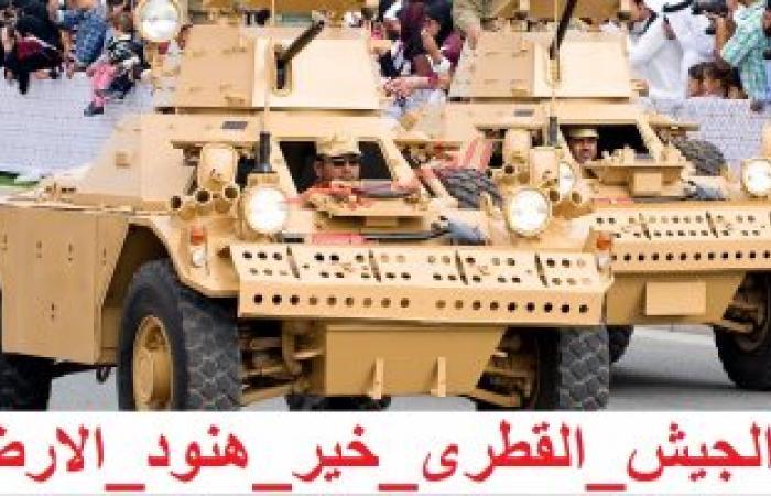"""اختراق موقع """"الجزيرة نت"""" بهاشتاج """"الجيش القطرى خير هنود الأرض"""""""