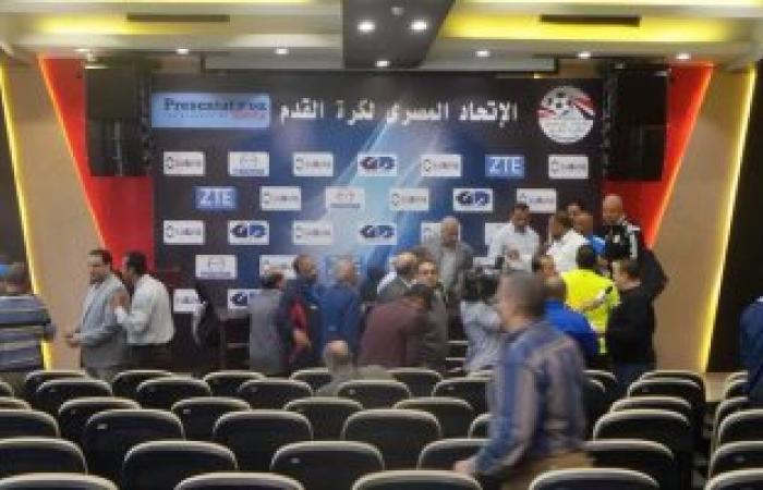 اليوم .. قرعة الدور التمهيدى الخامس لكأس مصر باتحاد الكرة