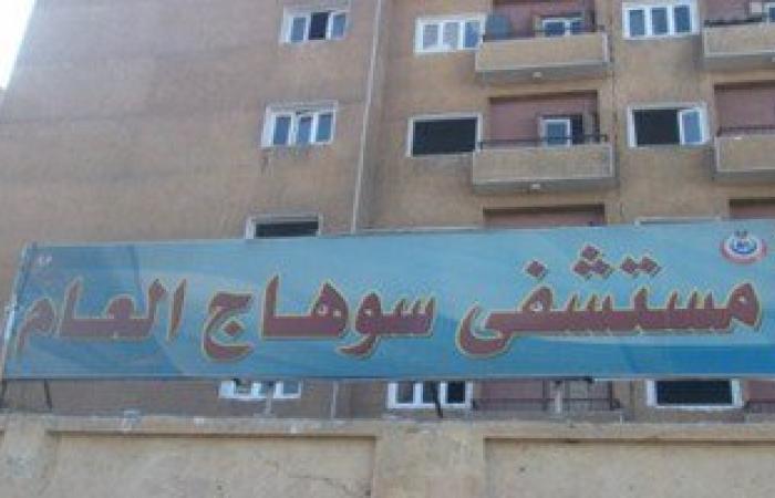 إضراب رئيس كمسارية بسكك حديد سوهاج عن الطعام لتضرره من عدم ترقيته