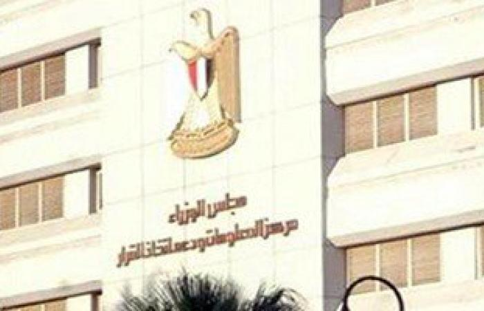الحكومة: بيع إينى الإيطالية لـ١٠٪ من حقل ظهر لا يؤثر على حصة مصر
