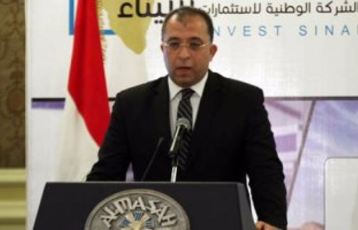 """وزير التخطيط: بدأنا خطوات إنشاء الصندوق السيادى """"أملاك"""" و5 مليارات رأس ماله"""