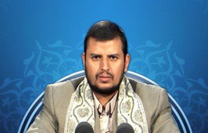 """بالأسماء.. الحوثيون وصالح يعلنون تشكيل حكومة """"إنقاذ وطنى"""" برئاسة """"حبتور"""""""