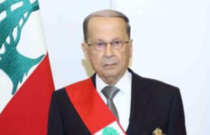 """الرئيس اللبنانى يؤكد مواصلة العمل على حل """"عقدة"""" تشكيل الحكومة اللبنانية"""