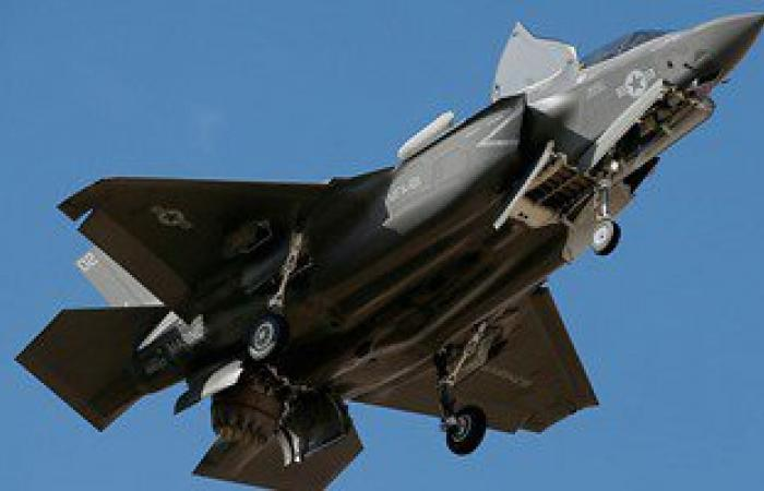 بعد أسبوعين.. إسرائيل تتسلم طائرتين F-35 من واشنطن