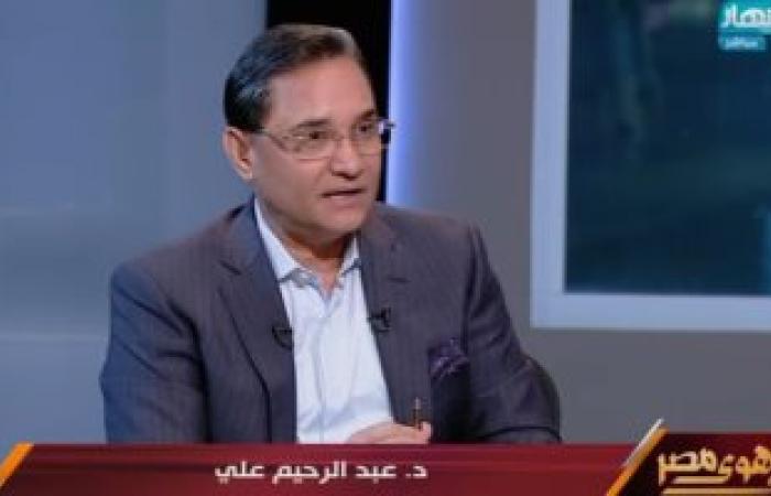 عبد الرحيم على: دستور 2014 وضع بسوء نية لهدم الدولة وقانون الجمعيات إنجاز