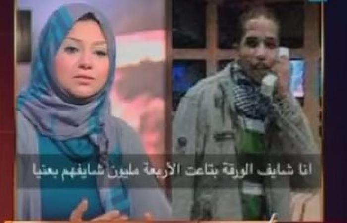 عبد الرحيم على يعرض مع خالد صلاح مكالمة بين أسماء محفوظ وسوكا