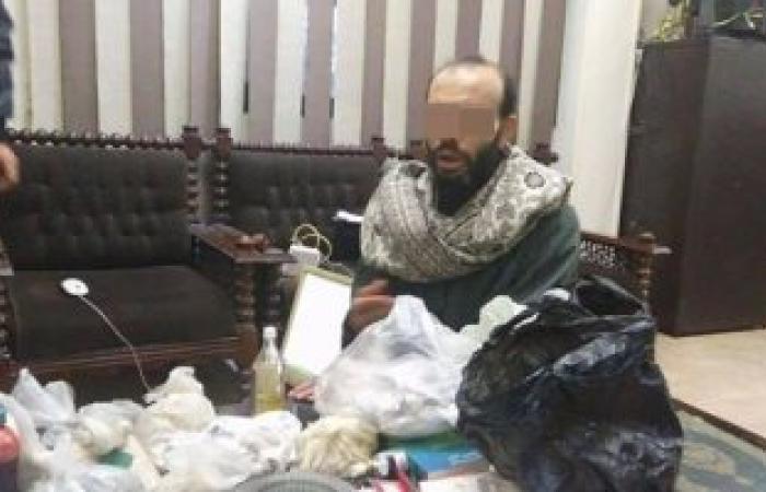 بالصور.. ضبط دجال يمارس أعمال السحر بمدينة أبو كبير بالشرقية