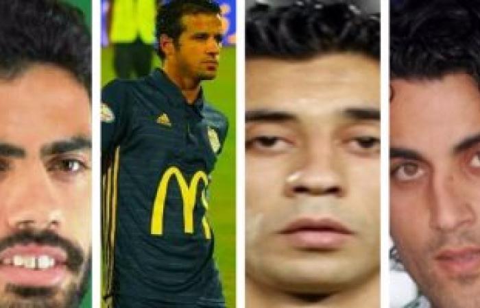 4 لاعبين يخشاهم الزمالك قبل مواجهة الإنتاج الحربى