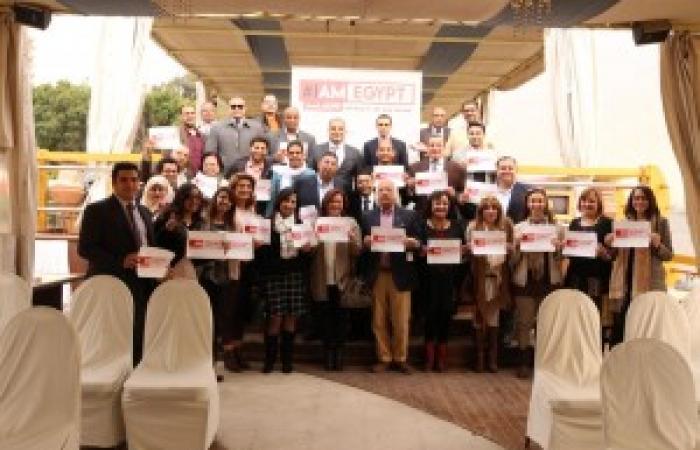 «أنا مصر» حملة لتنشيط السياحة في مصر