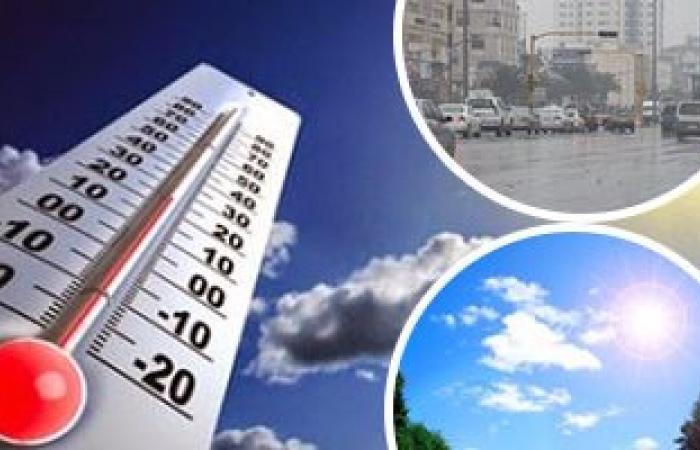 الأرصاد: طقس غير مستقر من الجمعة للأحد المقبل يصاحبها أمطار غزيرة