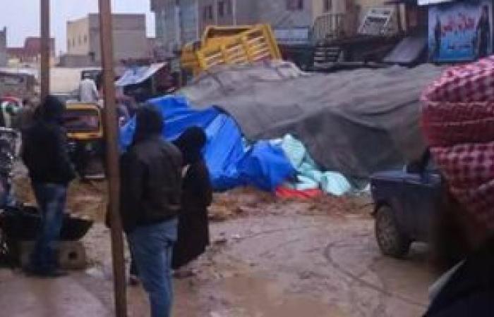 بالصور .. الإسكندرية تتعرض لهبوط أرضى بالعامرية و الجمرك