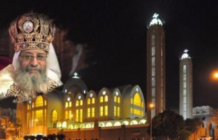 الكنيسة توزع دعوات عيد الميلاد المجيد الأسبوع المقبل.. والكاتدرائية تستعد