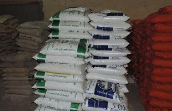 ضبط 2.5 طن أسمدة زراعية محظور تداولها خارج الحيازات الزراعية بالشرقية