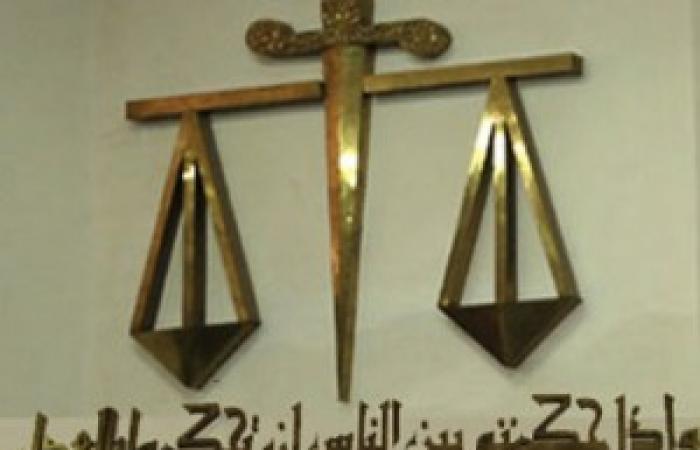 محاكمة 13 متهمًا في مشاجرة طائفية بالمرج غدًا