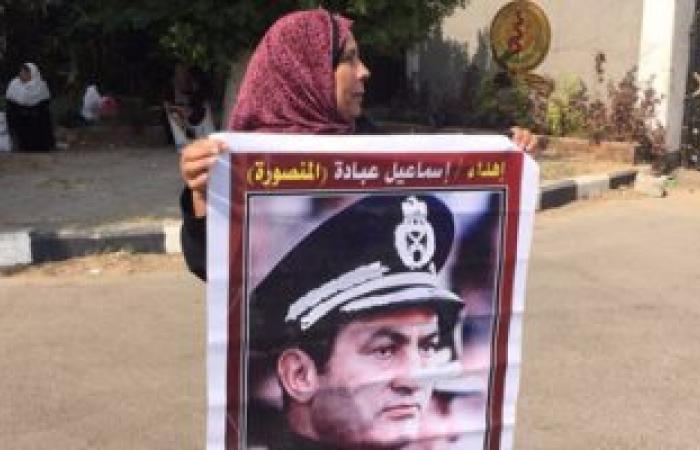 """مؤيدو مبارك يهنئونه بالسنة الجديدة ويرشحونه """"شخصية العام"""""""