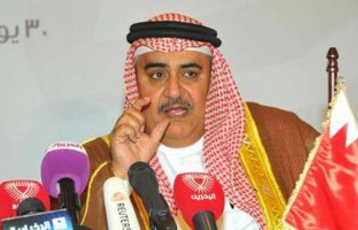 الخارجية البحرينية تدين هجوم اسطنبول الإرهابى