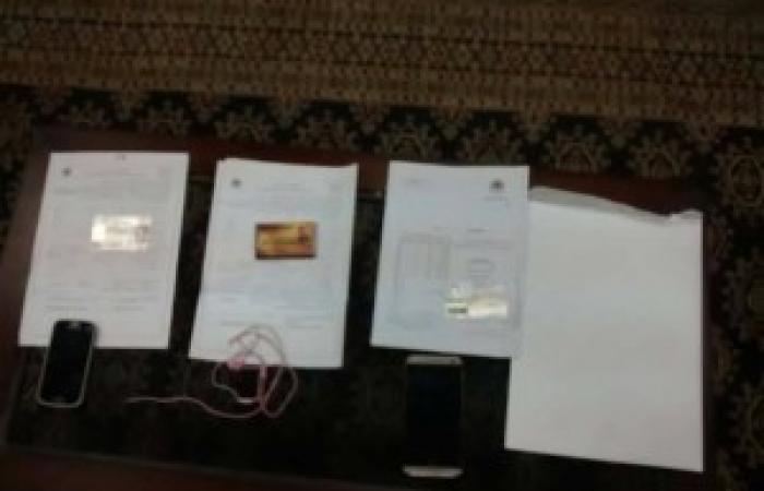 ضبط أحدث جهاز غش إلكتروني داخل جامعة المنصورة