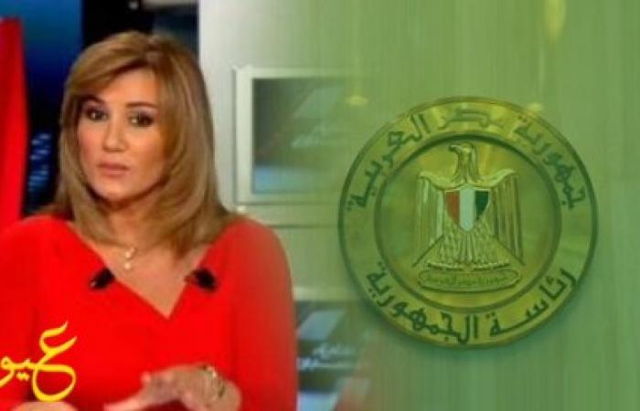 شاهد بالفيديو قناة العربية تسخر من الإنتخابات البرلمانية بتقرير مصور مهين جداً .. والحكومة المصرية ترد