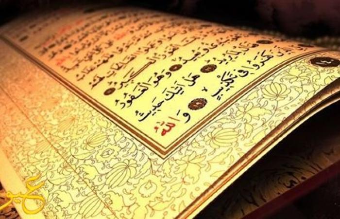 عاجل .. ماذا تدعو داعش بخصوص القرآن الكريم