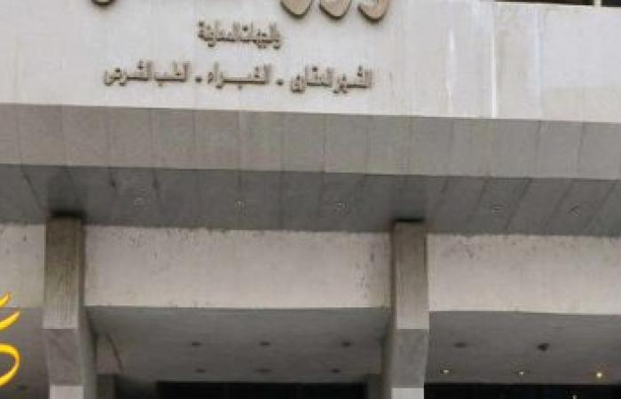 أول رد رسمي من وزارة العدل على فرض 7 الأف جنية رسوم زواج بداية من يناير 2017