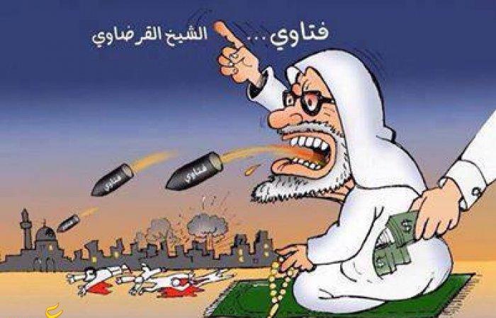 فتاوى الشيخ القرضاوى
