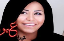 شيرين عبد الوهاب تفاجئ جمهورها بطلب الزواج من شاب صغير خلال حفلة أمس