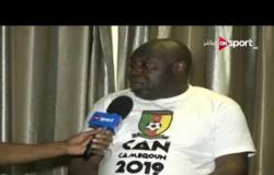 خاص الجابون: لقاء خاص مع أحد أعضاء مجلس الكرة الكاميروني قبل لقاء النهائي الإفريقي