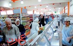 الإسكندرية للمجمعات الاستهلاكية تطرح كافة أنواع الخضراوات وفاكهة بتخفيضات كبيرة خلال شهر فبراير