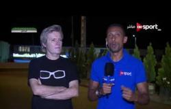 لقاء مع الصحفي بجريدة ليكيب الفرنسية ارفا بونو من مدينة ليبرفيل حول لقاء النهائي الإفريقي