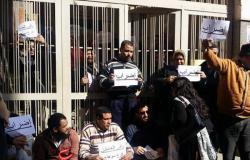 بالصور.. إضراب موظفي ''التأمين الصحي'' في سوهاج