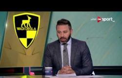 ستاد مصر: ملخص الشوط الأول لمباراة وادى دجلة و بتروجيت