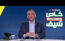 خاص مع سيف: لقاء خاص مع أحمد سعيد أوكا ولؤى وائل لاعبى فريق الإنتاج الحربى