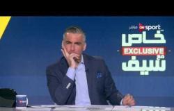 سيد عبد الحفيظ لـ خاص مع سيف: لم نمنع لاعبينا من الانضمام لأى منتخب من المنتخبات
