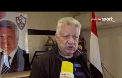 4.  القاهرة أبوظبي - مرتضى منصور: دويدار ماكنش عنتر عندنا في النادي