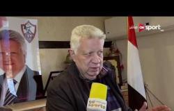 القاهرة أبوظبي: تصريحات المستشار مرتضى منصور حول هزيمة الزمالك أمام الانتاج الحربي
