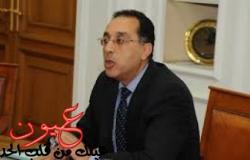 وزارة الإسكان تقدم 17 الف وحدة سكنية بالعاصمة الجديدة والحجز أبريل المقبل