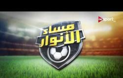موقف فريق النصر للتعدين في الدوري المصري ، وقراءة في صحافة الغد - في مساء الأنوار