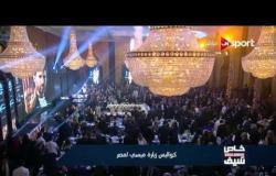 خاص مع سيف: كواليس زيارة النجم العالمى ليونيل ميسى لمصر