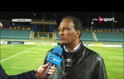 ستاد مصر: لقاء مع أسامة عرابى المدير الفنى لفريق أسوان عقب مباراته مع بتروجيت