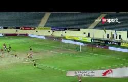 ستاد مصر: ملخص الشوط الأول لمباراة وادى دجلة والأهلى